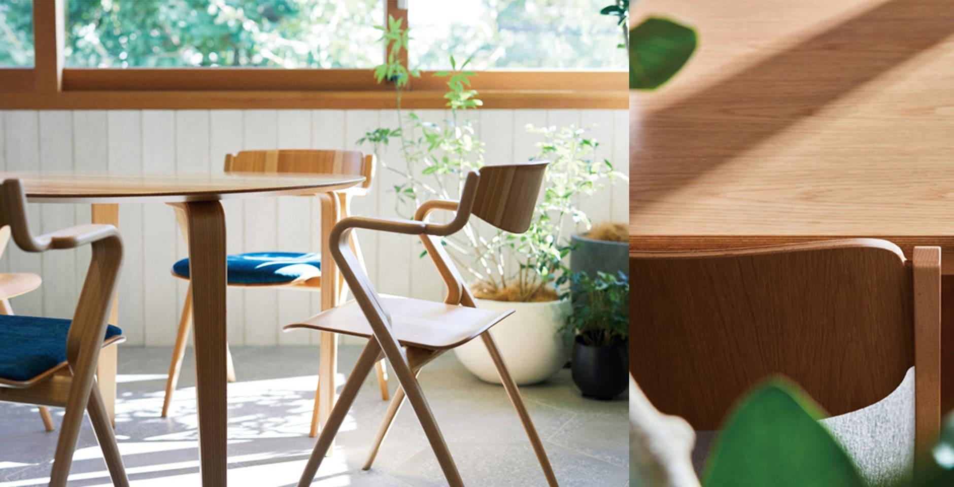 天童木工の椅子